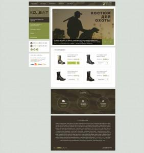 Мы создаём сайты для Вас