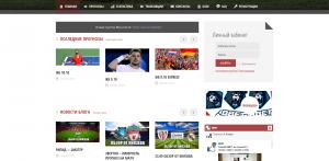 Создание сайта с прогнозами на спорт