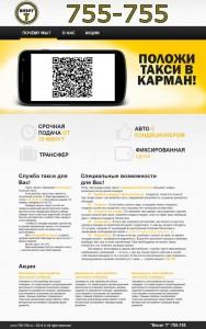 Создание сайтов Старый Оскол Белгород