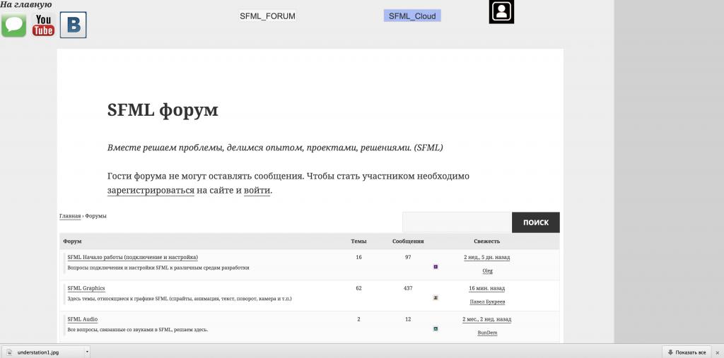 kychka-pc.ru2