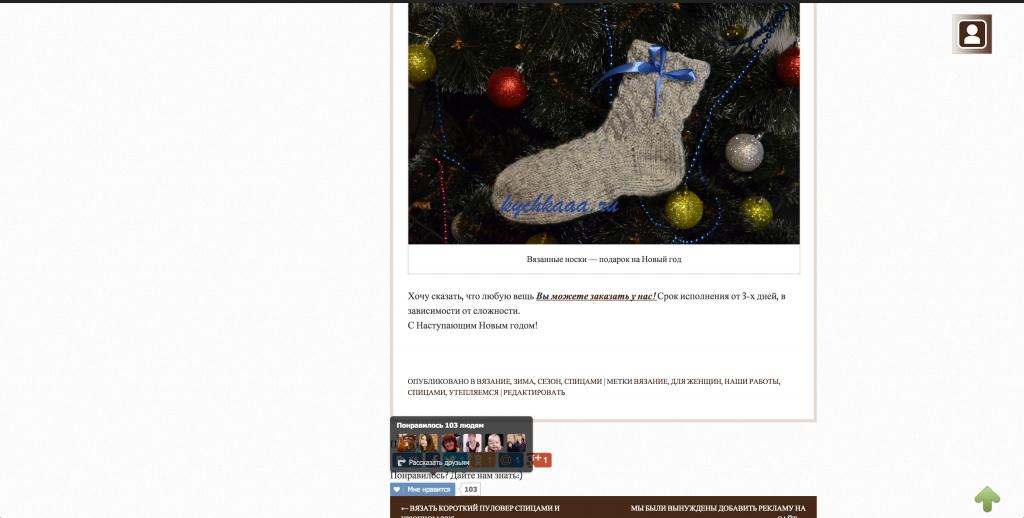 kychkaaa.ru1