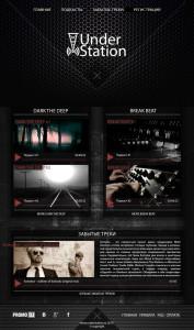 Музыкальный портал с подборкой различных треков