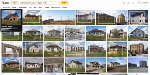 Продвижение строительной компании