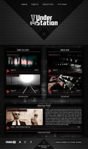 Создание дизайна веб-сайта