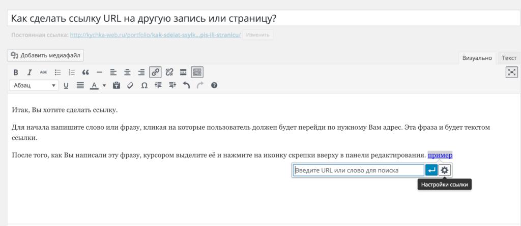 Google URL Shortener 88